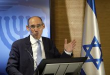 Bank of Israel Governor, Monetary Committee Sent to Quarantine